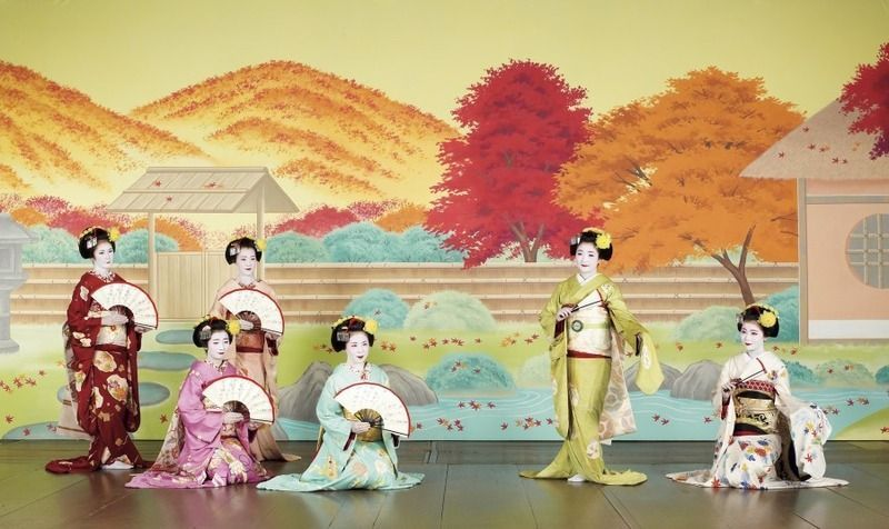 Festival de geishas Gion Odori @ Gion Kaikan (Kioto) | Kyōto-shi | Kyōto-fu | Japón