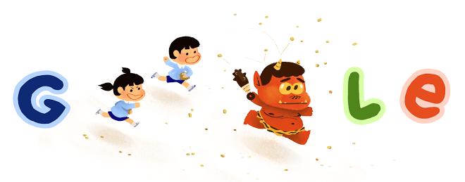 Google Doodle durante el setsubun del 2 de febrero de 2015 en Japón