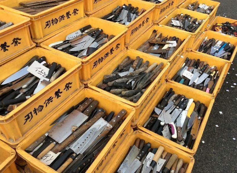 Hamono Kuyosai (Día Festivo de los Cuchillos) @ Seki | Seki-shi | Gifu-ken | Japón