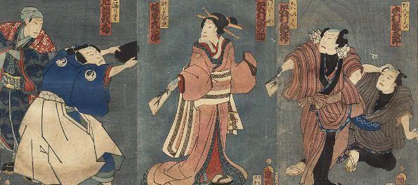 Jugando al hanetsuki en oshōgatsu