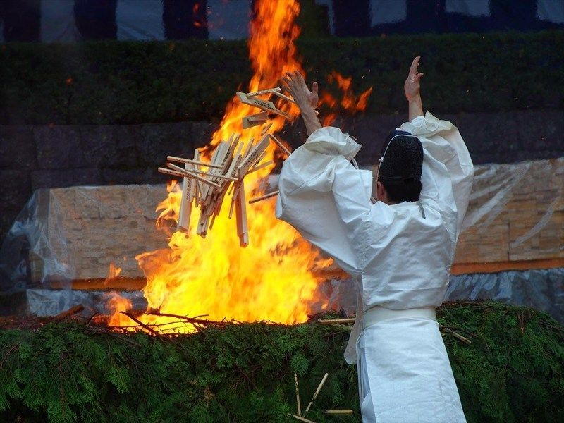 Hitaki Sai o Festival del Fuego @ Fushimi Inari Taisha | Kyōto-shi | Kyōto-fu | Japón