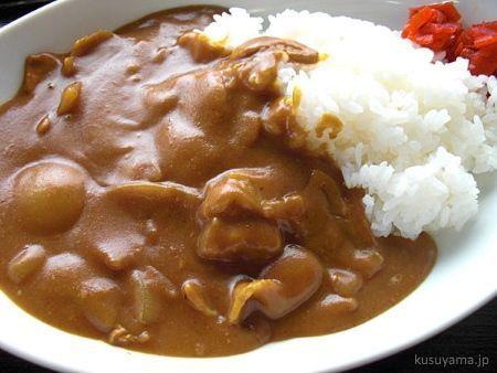 Invierno en Japón: el arroz con curry, un plato tradicional para calentarse