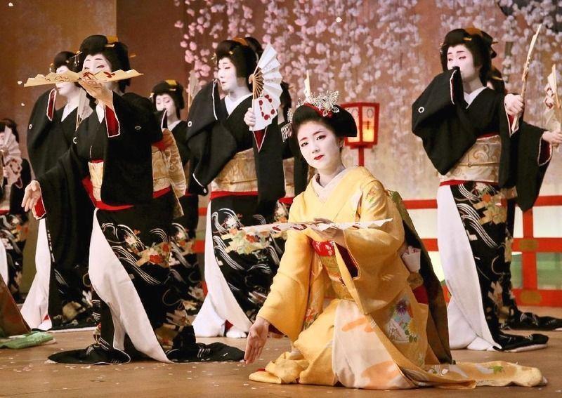 Festival de geishas Kitano Odori @ Teatro Kamishichiken Kaburenjō  | Kyoto | Kyoto Prefecture | Japón
