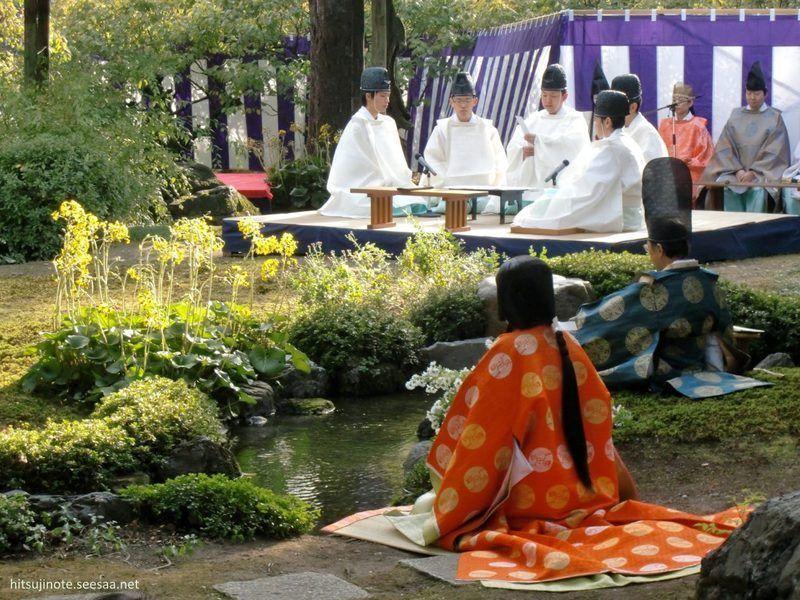 Kyokusui No Utage de primavera en Kioto @ Santuario Jōnangū | Kyoto | Kyoto Prefecture | Japón