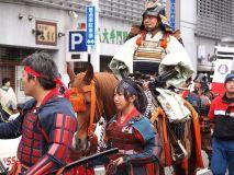 Matsumoto Shiminsai