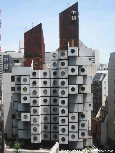 Edificio de apartamentos cápsula Nakagin (Tokio)