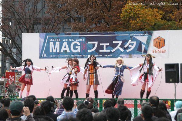 Halloween en Tokio: Nakano MAG Festa