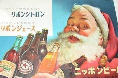 Imagen occidental de la navidad en Japón