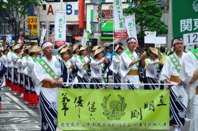 Festivales de Japón: El Ohara Matsuri (おはら祭) de Kagoshima (al sur de Kyūshū)