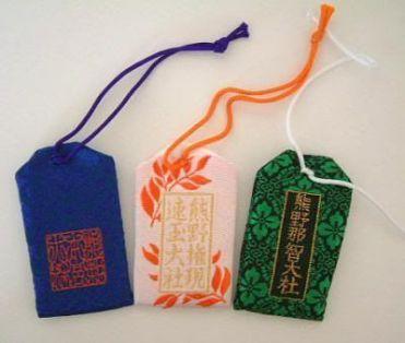 "Amuletos ""omamori"" (お守り) japoneses"
