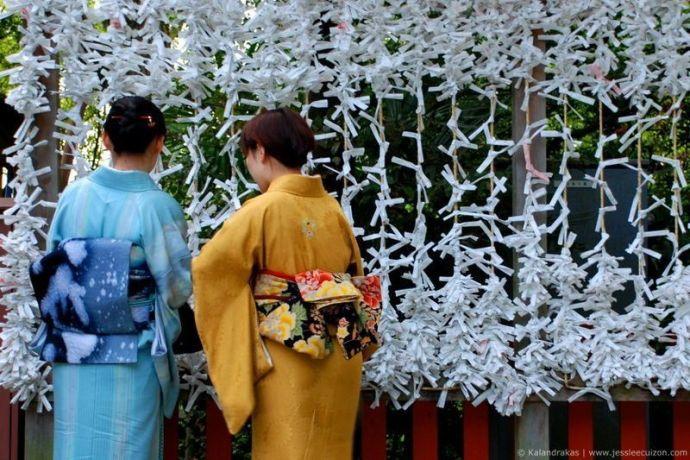 Supersticiones japonesas: Omikuj