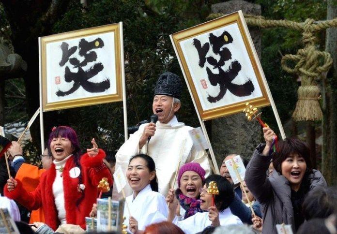 Festivales de Japón: Owarai Shinji o Festival de la Risa, en Higashi Osaka.