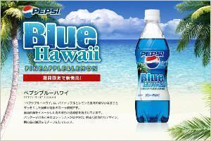 Pepsi blue Hawaii en Japón