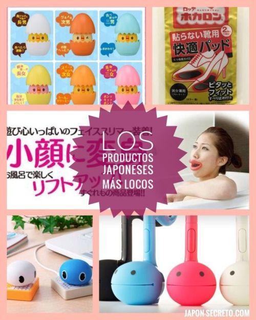Los estrafalarios productos japoneses