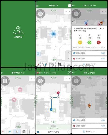 Aplicación móvil para moverse por la estación de Shinjuku