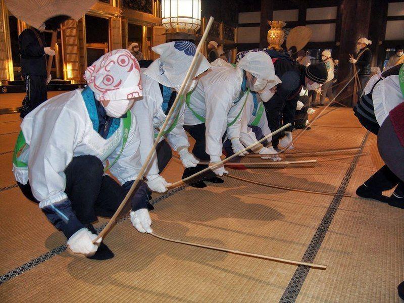 Susu Harai en Honganji @ Honganji | Japón