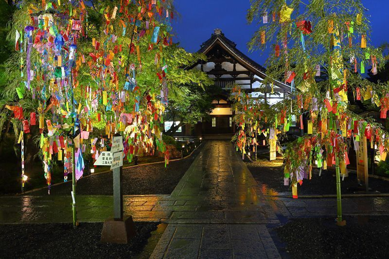 Festival Tanabata del templo Kodaiji @ Templo Kōdaiji de Kioto | Kyoto | Kyoto Prefecture | Japón