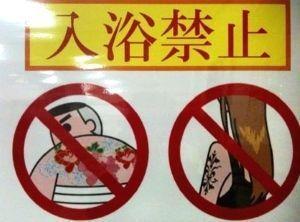 Prohibición de acceso a onsen con tatuajes