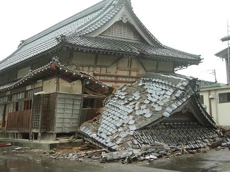 Efectos de un terremoto en Japón