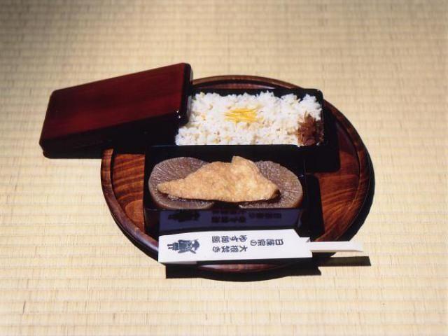 Yaku Otoshi No Daikondaki o Exorcismo del Rábano @ Sanbō-ji | Kyōto-shi | Kyōto-fu | Japón