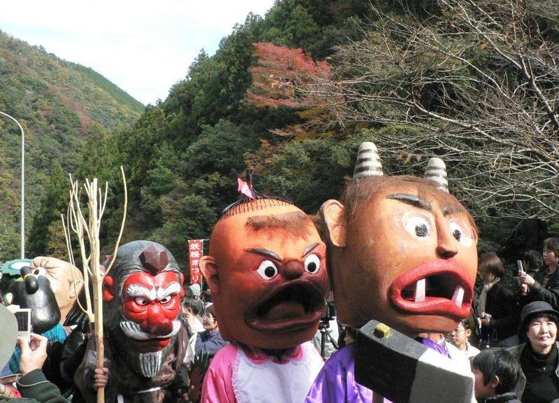 Yokai Matsuri @ Miyoshi | Miyoshi-shi | Tokushima-ken | Japón