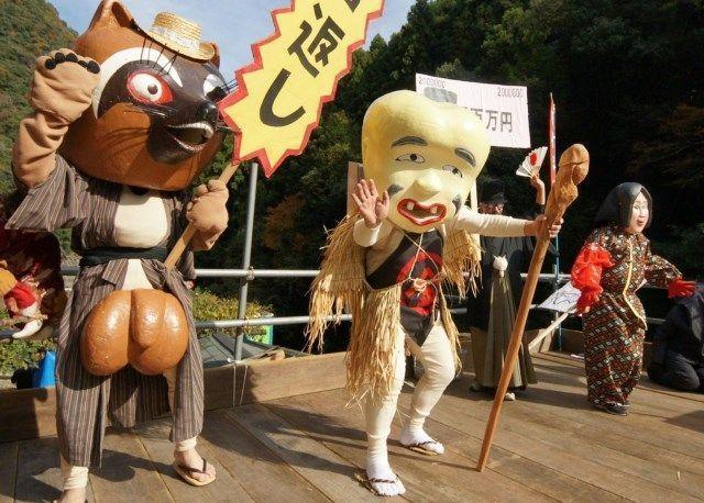 Festivales de Japón: el Yokai Matsuri(妖怪まつり) de Miyoshi, en Tokushima.