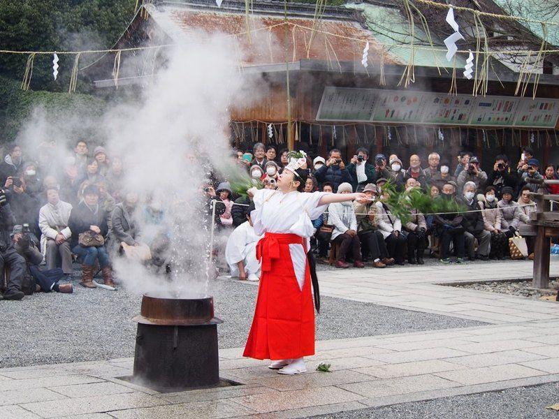 Yutate Kagura @ Santuario Jōnangū | Kyōto-shi | Kyōto-fu | Japan