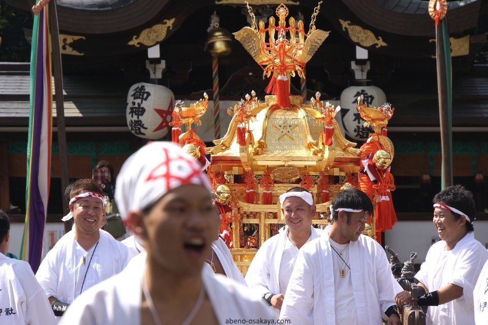 Festival Seimei @ Santuario Seimei | Kyoto | Kyoto Prefecture | Japón