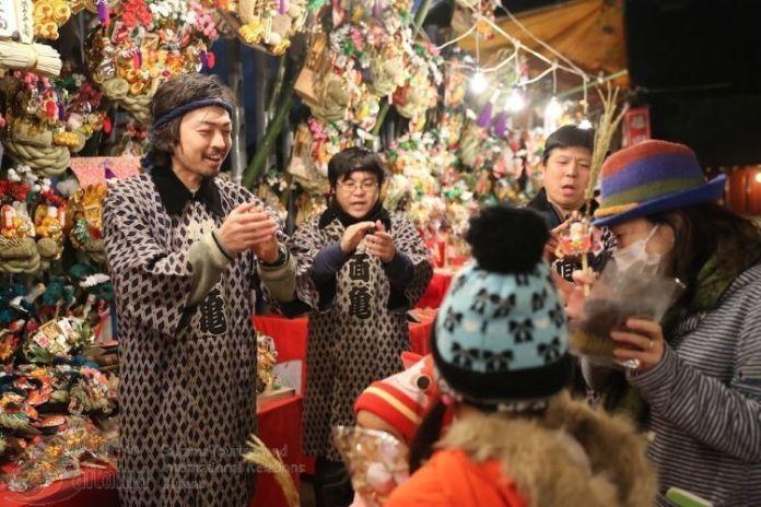 Festival Daitosai de Saitama, celebrado cada año entre el 30 de noviembre y el 10 de diciembre
