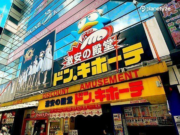 Halloween en Tokio. Comprar disfraces en Don Quijote en Akihabara (Tokio)
