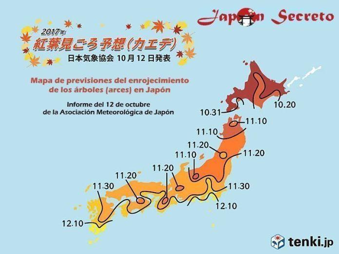 Mapa de predicciones de la Asociación Meteorológica de Japón (tenki.jp) sobre el enrojecimiento de los árboles (arces) para el otoño de 2017. Informe del 12 de octubre