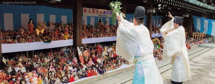 Festivales de Japón: el Ningyō Kuyo (人形供養) o Funeral de las Muñecas en el santuario Meiji Jingu (Tokio, Japón)