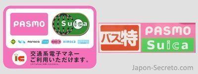 Logos mostrados en los medios de transporte japoneses que aceptan pagos con tarjetas Suica o Pasmo