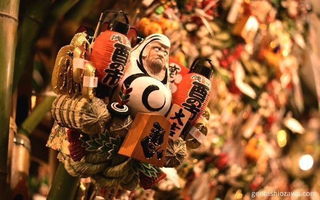 Tori No Ichi: adornos del festival (engi kumade)