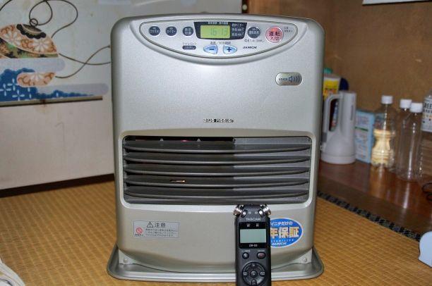 Viajar a Japón en invierno: las estufas de keroseno