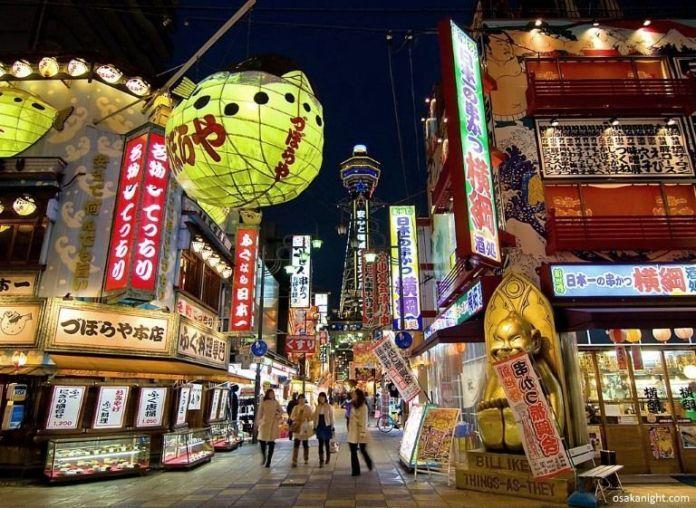 Viajar a Osaka: Shinsekai y Torre Tsutenkaku