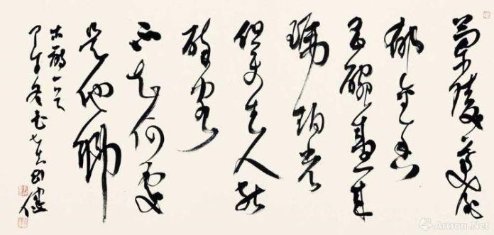 Escritura sosho o escritura hierba en Japón