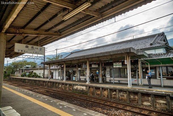 Estación de Yoro (Gifu). Japón