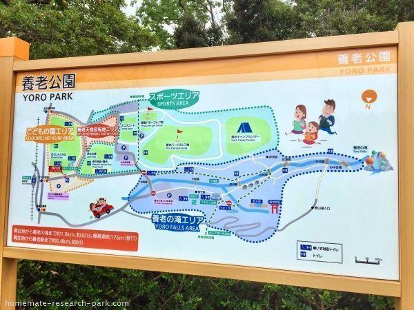 Yoro Park. Yoro (Gifu). Japón