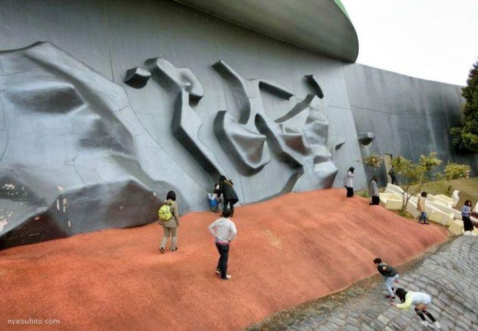 Paso Kinestético (運動路). El Sitio del Destino Reversible (養老天命反転地). Yoro Park. Yoro (Gifu). Japón