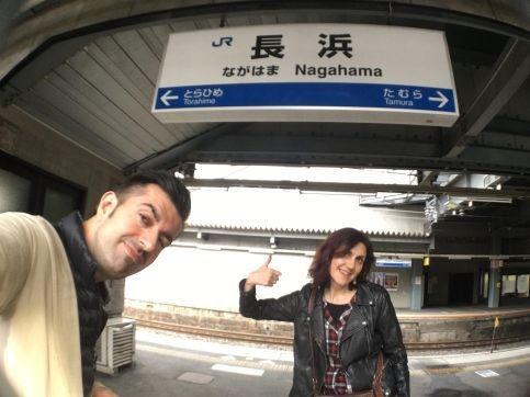 Excursiones desde Kioto: viaje a la isla de Chikubu (Chikubushima), en el lago Biwa, desde la ciudad de Nagahama.
