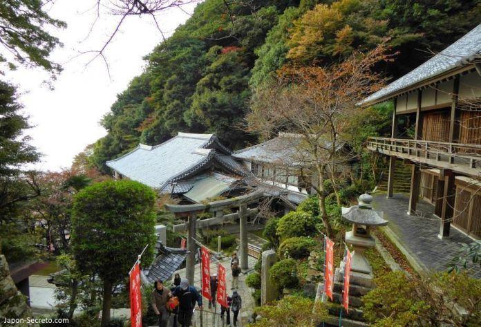 Excursiones desde Kioto: viaje a la isla de Chikubu (Chikubushima), en el lago Biwa