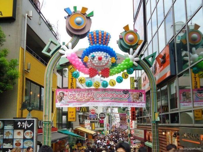 Calle Takeshita. Barrio de Harajuku (Tokio, Japón)