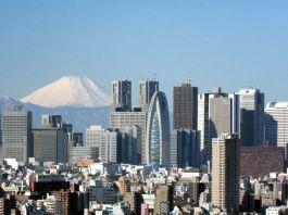 Perfil (skyline) de la ciudad de Tokio (Japón)