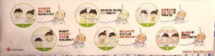 Baños en Japón. Normas de educación. Reglas de utilización de un sento tradicional de barrio. Tennoji (Osaka). Enero de 2015