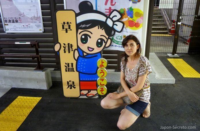 Yumomichan (ゆもみちゃん), la mascota de Kusatsu Onsen