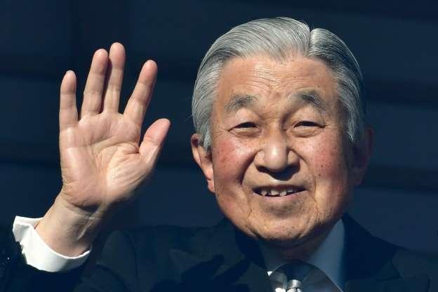 Abdicación del emperador Akihito