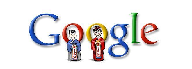 """Día de la Mayoría de Edad (成人の日, """"Seijin No Hi""""). Google Doodle 2003"""