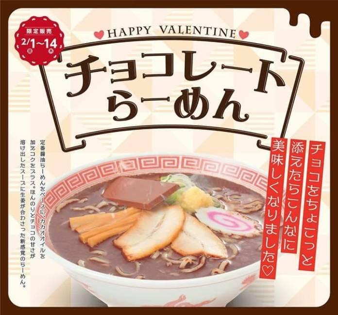 Ramen de chocolate (チョコレート らーめん) para el día de San Valentín en Japón