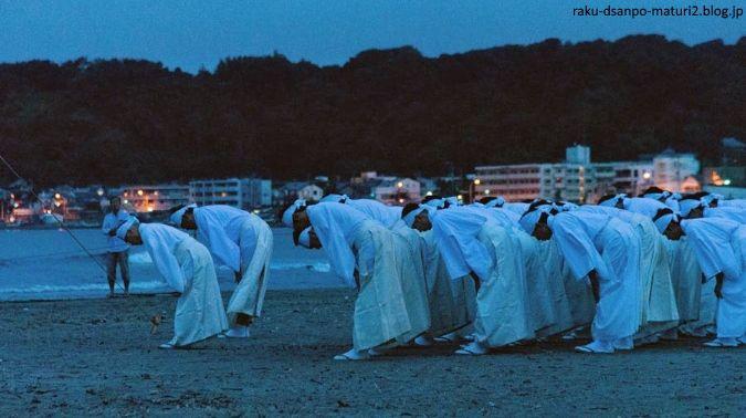 Festivales de Japón: Tsurugaoka Hachimangu Reitaisai de Kamakura. Ritual de purification en la costa (hamaori shiki)